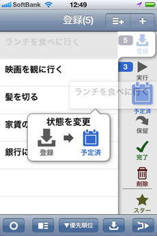 app_bus_taskbook_9.jpg
