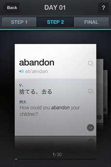 app_edu_super_eitango_7.jpg