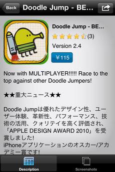 app_ent_discovr_apps_8.jpg