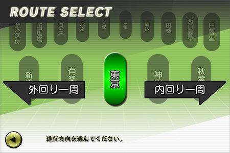 app_game_denshadego_5.jpg