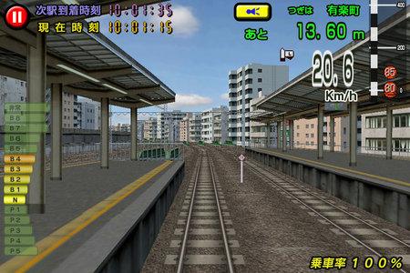 app_game_denshadego_6.jpg