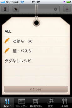 app_life_recipe_collection_14.jpg