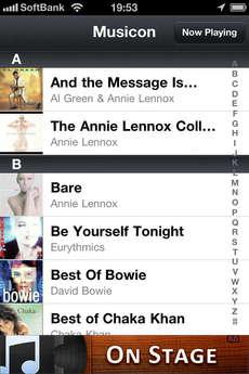 app_music_musicon_2.jpg