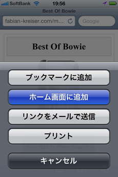 app_music_musicon_5.jpg