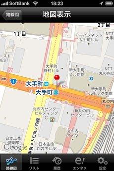 app_navi_metro_touch_7.jpg