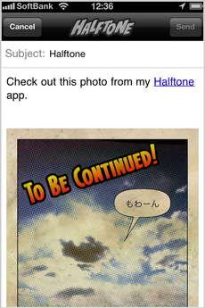 app_photo_halftone_14.jpg