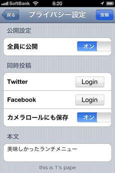 app_photo_papelook_12.jpg