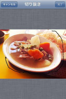app_photo_papelook_7.jpg