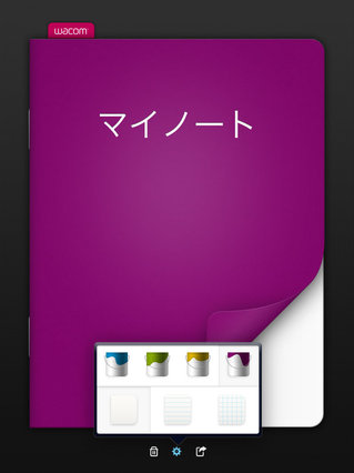 app_prod_bamboo_paper_2.jpg