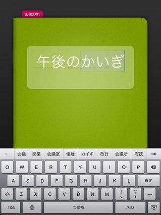 app_prod_bamboo_paper_3.jpg