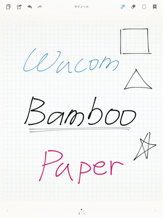 app_prod_bamboo_paper_6.jpg