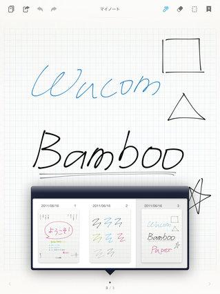 app_prod_bamboo_paper_7.jpg