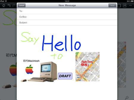 app_prod_neunotes_plus_10.jpg