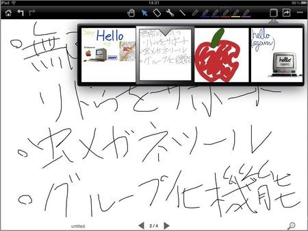 app_prod_neunotes_plus_8.jpg