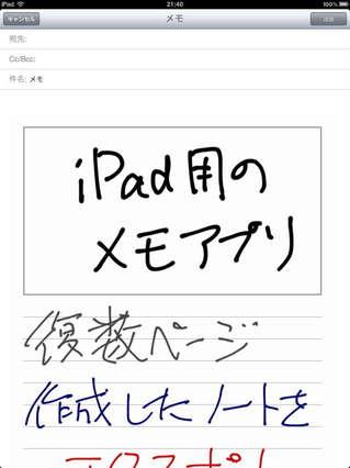 app_prod_penultimate_6.jpg
