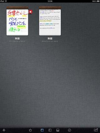app_prod_upad_11.jpg
