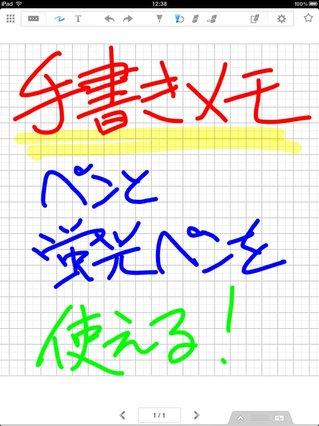 app_prod_upad_3.jpg