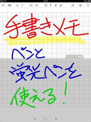 app_prod_upad_4.jpg
