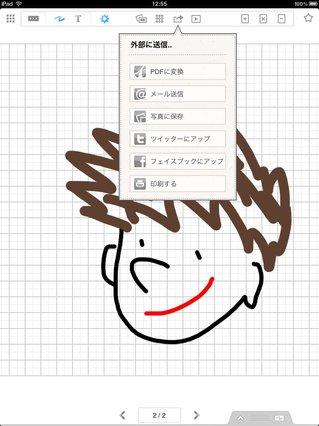 app_prod_upad_9.jpg