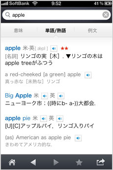 app_ref_naverdict_4.jpg