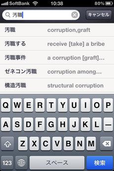 app_ref_naverdict_6.jpg