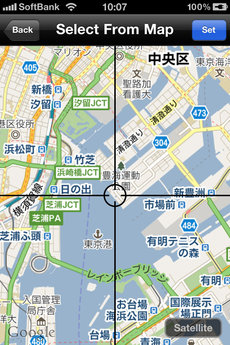 app_util_sputnik_2.jpg