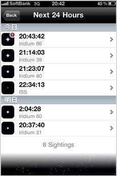 app_util_sputnik_3.jpg