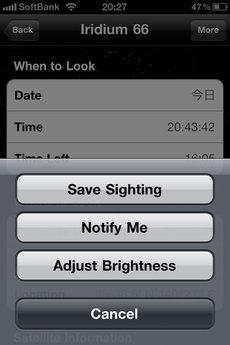 app_util_sputnik_5.jpg