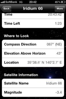 app_util_sputnik_9.jpg