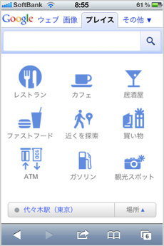 google_place_icons_1.jpg