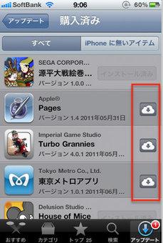 icloud_now_2.jpg