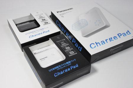 panasonic_chargepad_QE_TM101_1.jpg