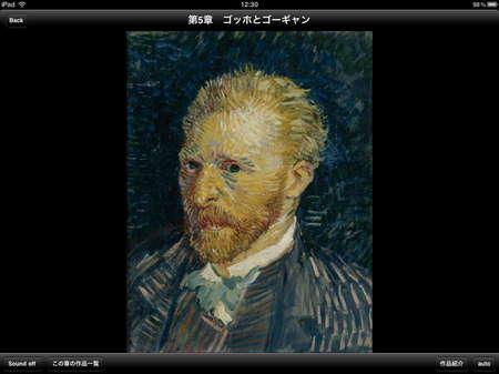 app_edu_orsay_museum_3.jpg