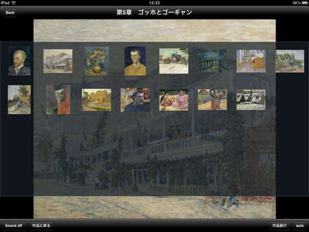 app_edu_orsay_museum_6.jpg