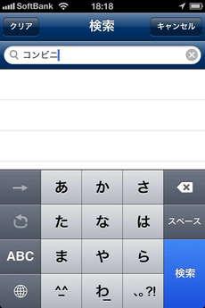 app_life_aroundme_10.jpg