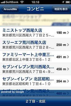 app_life_aroundme_11.jpg