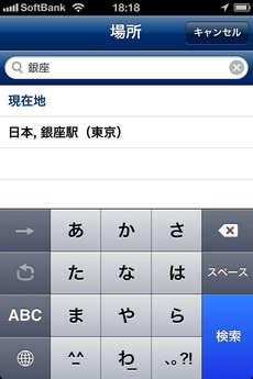 app_life_aroundme_12.jpg