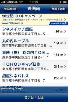 app_life_aroundme_13.jpg
