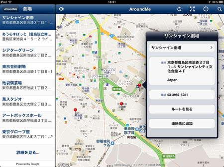 app_life_aroundme_14.jpg
