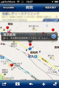 app_life_aroundme_4.jpg
