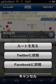 app_life_aroundme_5.jpg