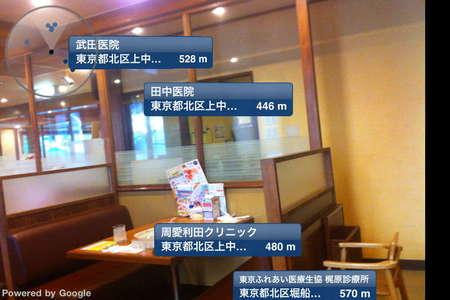 app_life_aroundme_7.jpg