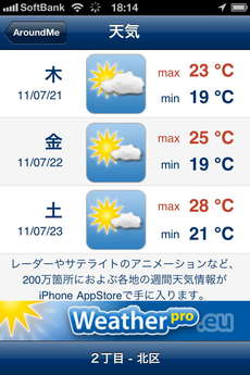 app_life_aroundme_8.jpg