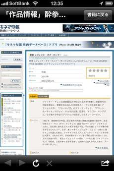 app_life_kinejun_6.jpg