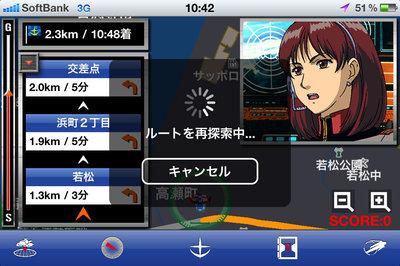 app_navi_gundam_navi_5.jpg