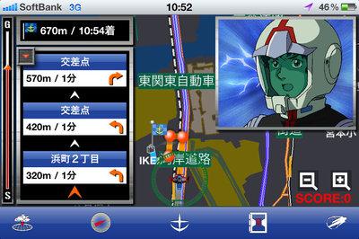 app_navi_gundam_navi_7.jpg