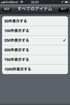 app_news_byline_free_10.jpg