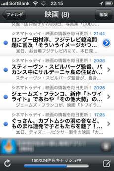 app_news_byline_free_2.jpg