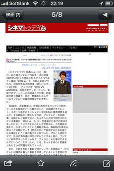 app_news_byline_free_4.jpg