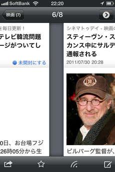 app_news_byline_free_5.jpg